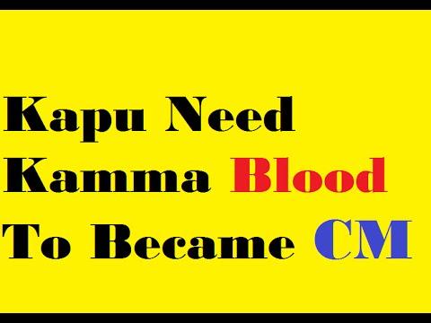 Kamma Caste Feeling