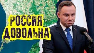 ЕС ударил Польшу по рукам
