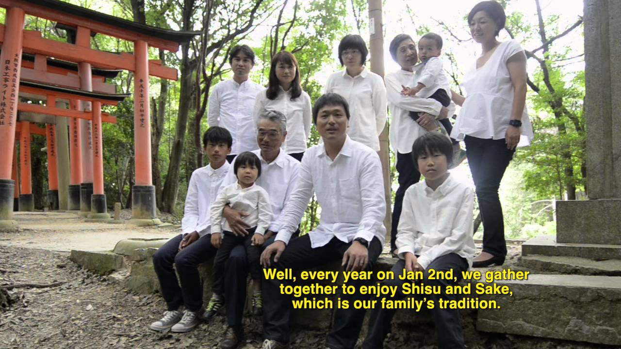 What Does Tradition Mean To You Japan Youtube