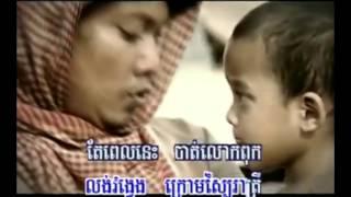លោកឳពុក ភ្លេងសុទ្ធ, Preap Sovath Lok Ov Pok Karaoke