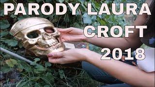 PARODY MOVIE TRAILER TOMB RAIDER LAURA CROFT 2018/MY SPOOF