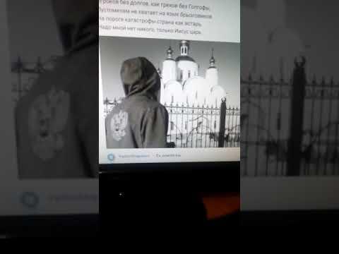 Dj Vadim и VadimStepanov - Ex Oriente Lux, Масоны и Они