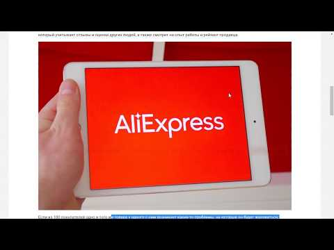 """AliExpress начал массово и навсегда блокировать аккаунты россиян (разбираем """"новость"""")"""