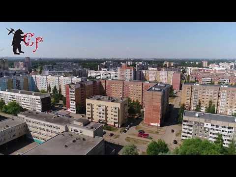 Заволжский район, Ярославль, экскурс