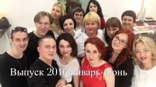 Базовое обучение на парикмахера, Школа ШТЭРН, Екатеринбург