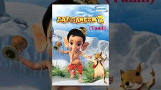 Bal Ganesh 2 - Kids  Tamil Favourite Animation Movie