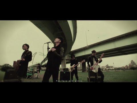 Mr. -《愛與和平》MV