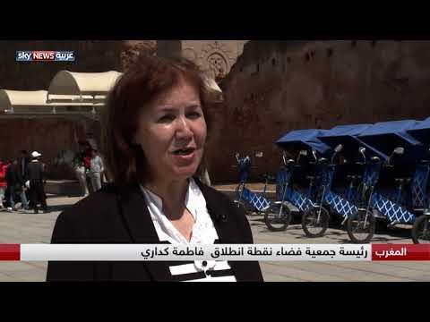 المغرب.. -التاكسي الأخضر- مبادرة تهدف إلى توفير فرص عمل للشباب المغربي  - 17:54-2019 / 4 / 13