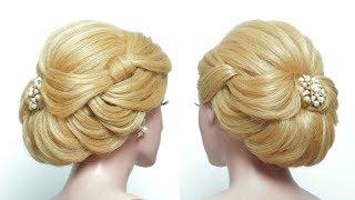 Wedding Bun Hairstyle. Updo For Long Medium Hair