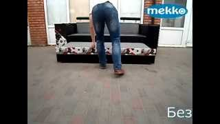 Диваны Чернигов. Купить в Чернигове ортопедический диван Дипломат.(http://www.mekko.com.ua/ru/kataloh/dyvany/dyvan-dyplomat-2400kh980mm-f-ka-nadyya.html Ортопедический диван mekko