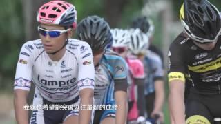 2015台灣登山王KOM