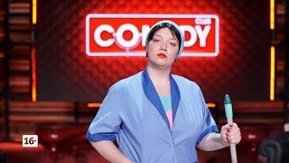 ПРЕМЬЕРА! Comedy Club   Уборщица