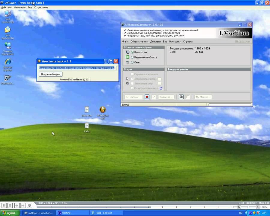 RECOVER AVEC CRACK TÉLÉCHARGER MY 4.9.4 GRATUITEMENT FILES