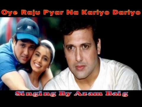 Oye Raju Pyar Na Kariyo Slow Dholki Mix Dj Shaitan