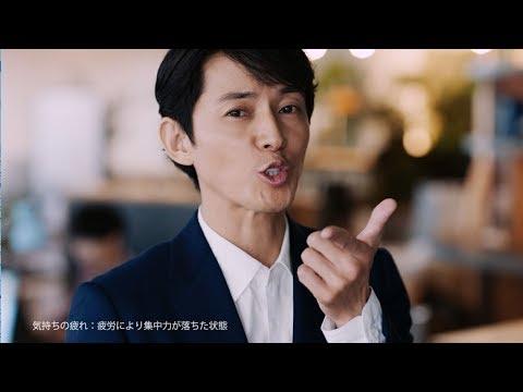 ボブ・サップ、藤木直人の指摘にショック 栄養ドリンク剤『エスカップNEXT』新TV-CM「新しいエスカップ」篇