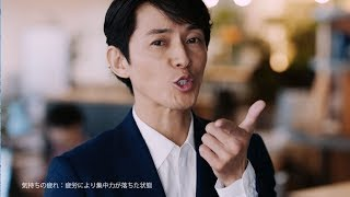 チャンネル登録:https://goo.gl/U4Waal 俳優の藤木直人が4月2日より全...