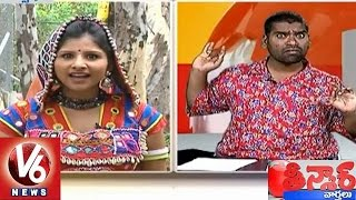Bithiri Sathi Satirical Conversation With Mangli Over Gold Rates | Teenmaar News | V6 News