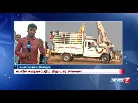 Ganesh statues being dissolved in Pattinapakkam sea : reporter update | News7 Tamil