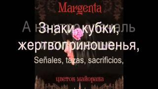 Margenta - Цветок Майорана || Tsvetok Maiorana (Letras Ruso - Español)