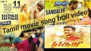 Tamil new songs troll video#