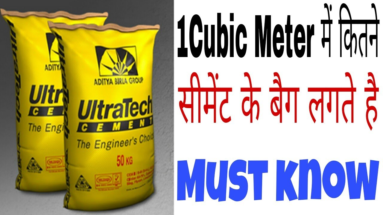 How Many No Of Bag Cement Required In One Cubic Meter