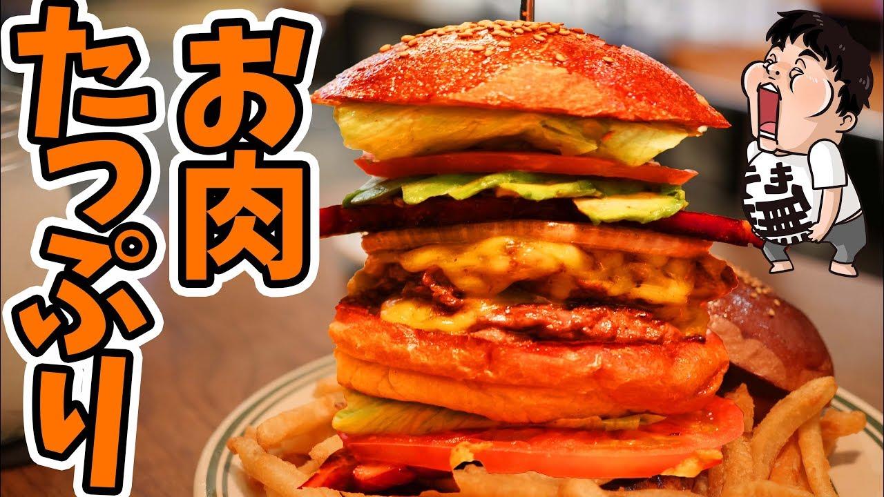 ハンバーガー 梅田
