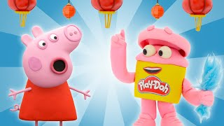 Peppa Pig Official Channel | Peppa Pig and Doh-doh are Making a Lion | Play-Doh Show Stop Motion