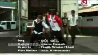 padda padda- sinhala songs