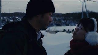 【予告編】浅野忠信、二階堂ふみ出演 映画「私の男」