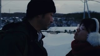 【予告編】浅野忠信、二階堂ふみ出演 映画「私の男」 浅野忠信 検索動画 15