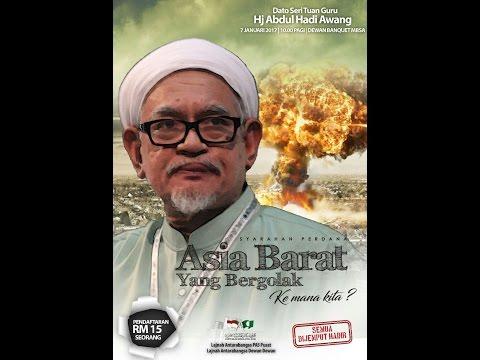 [LIVE] Syarahan Perdana: Asia Barat Yang Bergolak. Ke mana kita