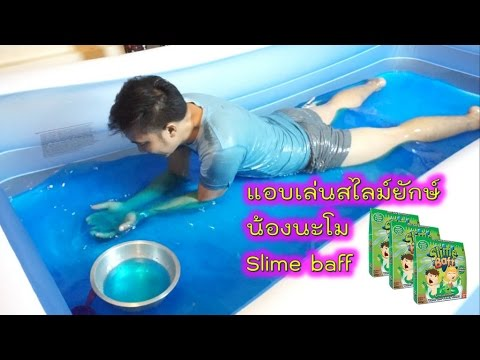SLIME BATH CHALLENGE | Gelli Baff / Slime Baff - YouTube
