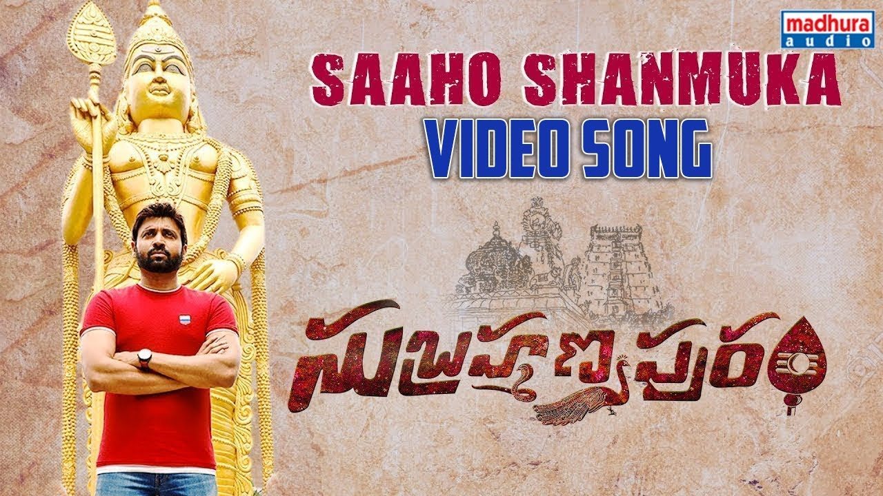 Saaho Shanmuka Video Song | Subrahmanyapuram Songs | Sumanth, Eesha Rebba | Santhossh Jagarlapudi