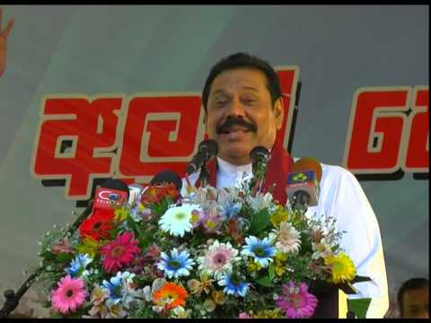 Kadawatha Jana Raliya 1 Mahinda Rajapaksa Speech