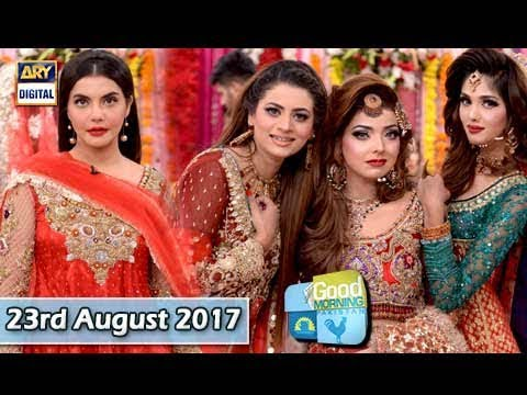 Good Morning Pakistan - 23rd August 2017 - ARY Digital Show