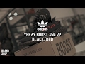 adidas Originals YEEZY Boost 350 V2 Core Black/Red | старт продаж в BRANDSHOP