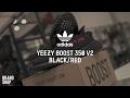 adidas Originals YEEZY Boost 350 V2 Core Black/Red   старт продаж в BRANDSHOP