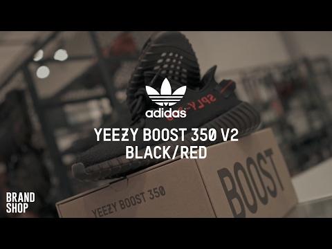 adidas Originals YEEZY Boost 350 V2 Core Black/Red | старт продаж в BRANDSHOP