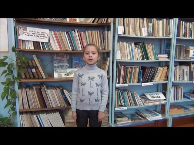 Изображение предпросмотра прочтения – МарияВинклер читает произведение «Ларчик» И.А.Крылова