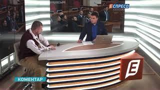 Мосійчук знову приїхав на Еспресо після того, як його хотіли підірвати біля каналу