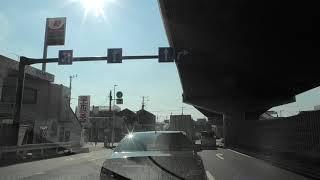 鶴見産業道路(東京都道 神奈川県道6号東京大師横浜線):環八通り交点 ...