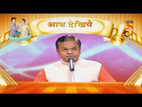 Hasya Kavi Gopinath Charchit Wah Wah Kya Bat H