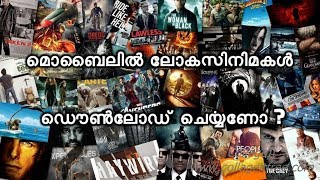 How to download Hollywood movies and TV shows easily in mobile (Malayalam)