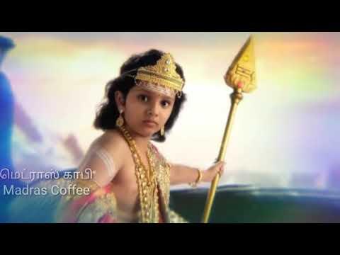 Tamil Kadavul Murugan Title Song