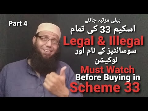 Scheme 33 Karachi: ILLEGAL & LEGAL Societies NAME & LOCATION