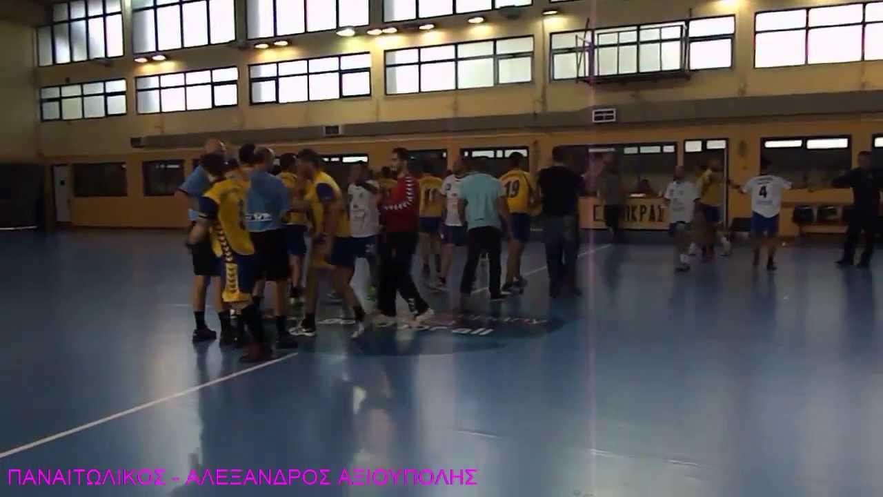 ΠαναιτωλικοΣ: ΑΛΕΞΑΝΔΡΟΣ ΑΞΙΟΥΠΟΛΗΣ (Handball)