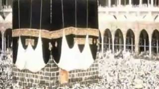 makah history video hindi   Search results Web Search
