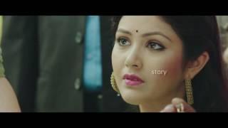 Konwarpurar Konwar 2017   Official Promo 5   Nayan Nilim   Assamese Movie