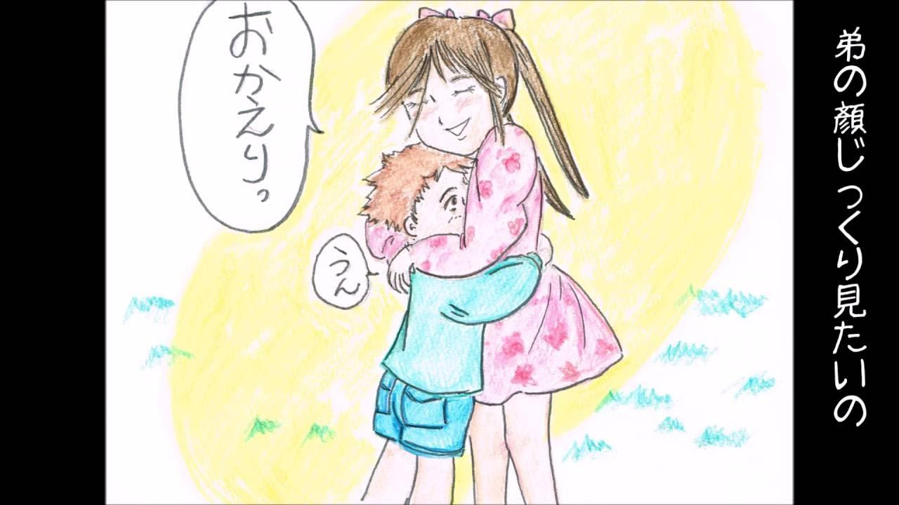 【ASMR】姉が弟をガン見して、離れません(男性向け) - YouTube