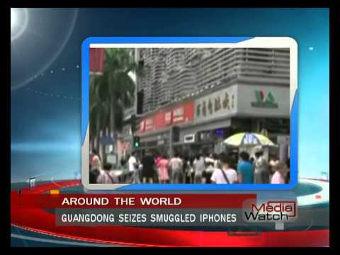 Guangdong seizes smuggled iPhones- Sep25.,2014 - BONTV China